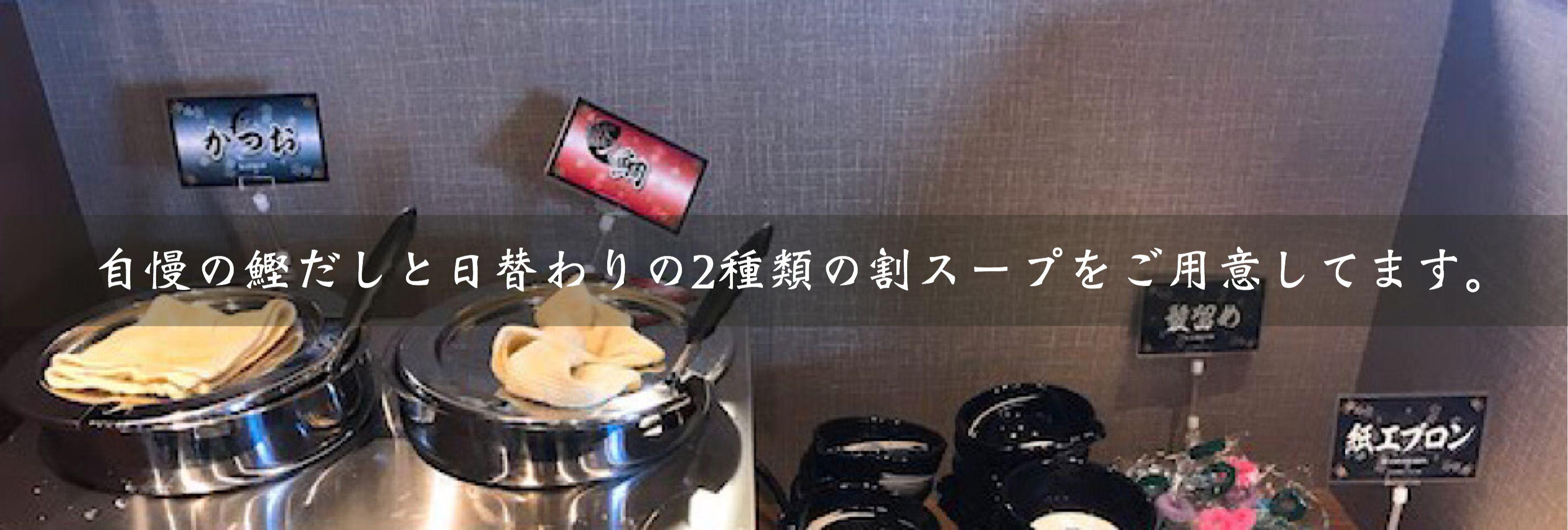 麺香房ぶしや